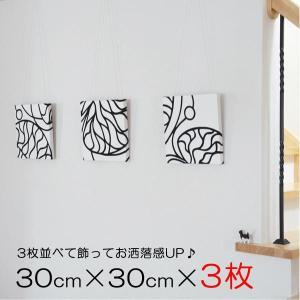 ファブリックパネル マリメッコ marimekko BOTTNA/WHITE 30×30cm×3枚セット|mottozutto