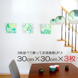 ファブリックパネル マリメッコ marimekko KESANT(ケサント) 30×30cm×3枚セット|mottozutto