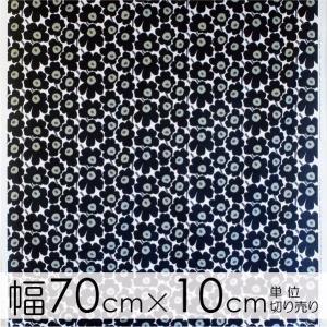 マリメッコ 生地 幅約70cm×10cm単位  MINI UNIKKO(ミニ ウニッコ)/BLACK【店頭受取も可 吹田】|mottozutto