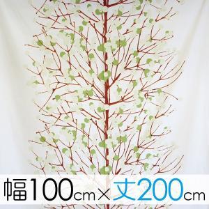 マリメッコ marimekko カーテン【幅100cm×丈200cm】 LUMIMARJA(ルミマルヤ)/GREEN|mottozutto