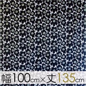 マリメッコ marimekko カーテン【幅100cm×丈135cm】 PIENI UNIKKO(ピエニ ウニッコ)/BLACK|mottozutto