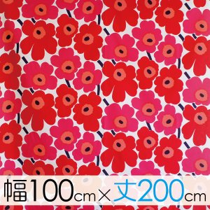 マリメッコ marimekko カーテン【幅100cm×丈200cm】 PIENI UNIKKO(ピエニ ウニッコ)/RED|mottozutto