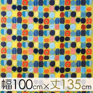 マリメッコ marimekko カーテン【幅100cm×丈1...