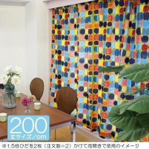 マリメッコ marimekko カーテン【幅100cm×丈2...