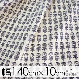 マリメッコ marimekko 生地【幅約140cm×10cm単位】 PIKKURUUSU/LILYWHITE|mottozutto