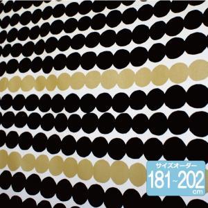 マリメッコ オーダーカーテン 丈181cm〜202cm  RASYMATTO Metal/GOLD&BLACK【店頭受取も可 吹田】|mottozutto