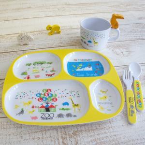 エド・エンバリー/ED EMBERLEY 割れにくいメラミンの子供食器 仕切りプレート ズーフレンズ|mottozutto