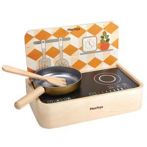 プラントイ 木製ままごと ポータブルキッチン(3歳から)|mottozutto