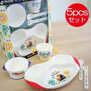 キンプロ(Kinpro) ベビー食器セット(離乳食お茶碗、はじめての両手カップ、離乳食プレート他計5pcs) KS-3 MR|mottozutto