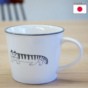 リサラーソン 陶器のマグカップ マイキースケッチ/白【店頭受取も可 吹田】|mottozutto