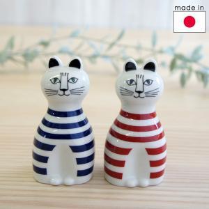 リサラーソン 陶器製ミンミ(猫)のソルト&ペッパー/Liten Katt|mottozutto