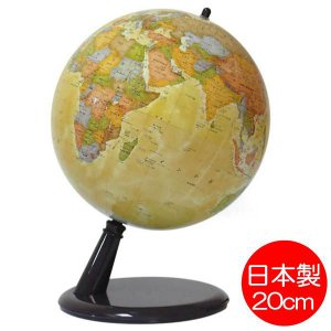 地球儀 アンティーク調 コンティネンツ 行政図タイプ 20cm球 mottozutto