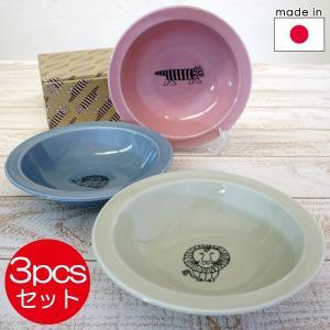 リサラーソン 陶器の食器セット 18cmトリオボウルセット 北欧|mottozutto