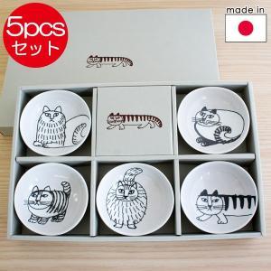 リサラーソン 陶器の食器セット スケッチ/豆鉢セット(小皿、薬味入れ) 北欧|mottozutto