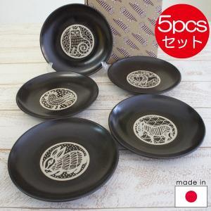 リサラーソン 陶器の食器セット 16cmファイブプレートセット 北欧|mottozutto