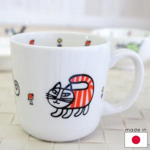 リサラーソン 陶器の子供用マグカップ ベビーマイキー【店頭受取も可 吹田】|mottozutto
