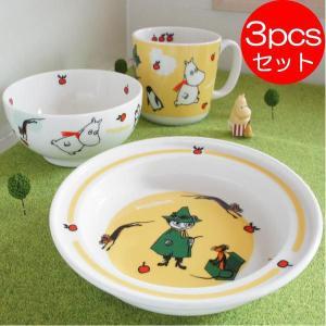 ムーミン 陶器の子供用食器3ピースセット(プレート お茶碗&マグカップ)【店頭受取も可 吹田】|mottozutto