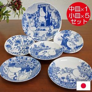 ムーミン 陶器の食器セット ボタニカル/ベリーセット(小皿中皿計6枚セット)|mottozutto