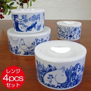 ムーミン 陶器のレンジセット(ボウル/保存容器) ボタニカル(4点セット) 北欧|mottozutto