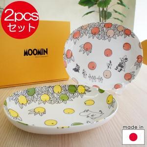 ムーミン 陶器の食器セット citrus dots/シトラスドット ペアオーバルボウルセット(2枚セット) 北欧|mottozutto