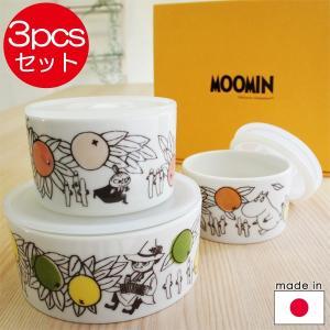 ムーミン 陶器のレンジセット(ボウル/保存容器) citrus dots/シトラスドット レンジ3点セット 北欧|mottozutto