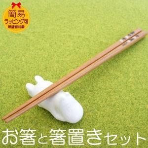 ムーミン 木製のお箸と陶器の箸置きセット ムーミン【店頭受取も可 吹田】|mottozutto