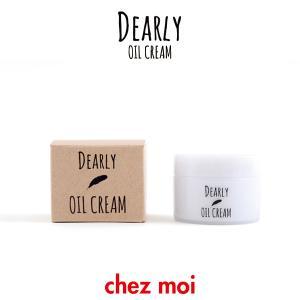 DEARLY オイルクリーム  ディアリー クリーム Oil Cream スキンケア ボディケア 乾燥 保湿 化粧品 シェモア|motu-play