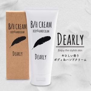 【プレゼント付き】DEARLY ボディ&ハンドクリーム 100g  ディアリー クリーム Cream スキンケア ボディケア スマホ 指荒れ 乾燥 保湿 化粧品 シェモア|motu-play