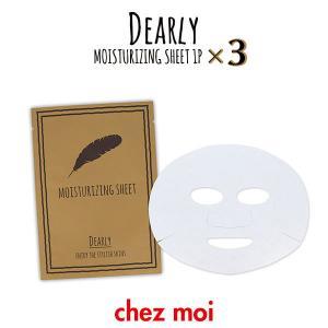 【6枚ご購入で送料無料に!】DEARLY モイスチャライジングシート 1P  ディアリー マスク フェイス パック 美容液 スキンケア 乾燥 保湿 化粧品 シェモア|motu-play
