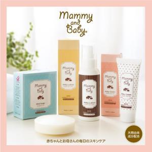 Mammy & Baby マイルドソープ  石鹸 スキンケア ボディケア 赤ちゃん 乾燥 保湿 化粧品 シェモア|motu-play|03