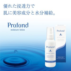 Profond(プロフォン) モイスチャーローション  ローション 化粧水 スキンケア 乾燥 保湿 化粧品 シェモア|motu-play