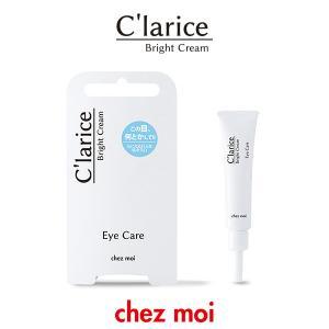 C'larice Eye Care(クラリス 目元ケア) Bright Cream ブライトクリーム  目元 目もと 美白 クリーム ゲル スキンケア 医薬部外品 シェモア|motu-play