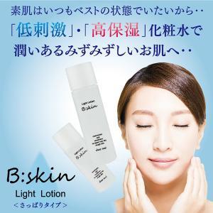 化粧水 ローション スキンケア B:skin (ビースキン) LIGHT LOTION さっぱりタイプ 100mL シェモア|motu-play