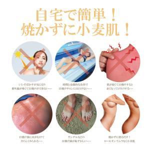 Le Ciel(ル シエル) タンニングローション  セルフタンニング 日焼け 小麦肌 ボディ 顔 化粧品 シェモア|motu-play|03