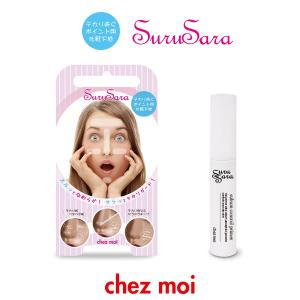 SuruSara(スルサラ) テカリ防止用 ポイント下地  化粧下地 テカリ防止 化粧品 シェモア|motu-play
