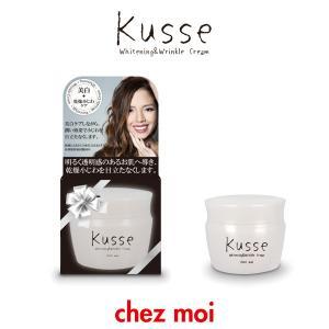 Kusse(キュセ)Whitening&Wrinkle Cream 30g クリーム ホワイトニング 美白 乾燥小じわ スキンケア 医薬部外品 シェモア|motu-play