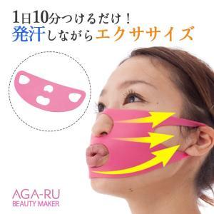 アガール ビューティーメイカー  美顔器 グッズ フェイス リフトアップ 引き締め 表情筋 小顔 シェモア|motu-play