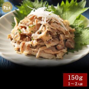 黄金屋名物酢もつ (塩ダレ)|motunabe