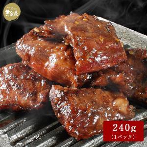 B級グルメ/ホルモン (焼肉 焼き肉 バーベキュ-)/肉の日/ブロック/(ハラミ サガリ さがり) ...