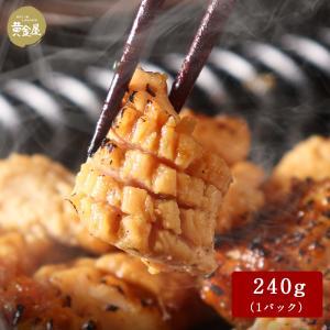 B級グルメ/ホルモン/肉の日/(焼き肉 焼肉 バーベキュー)/BBQ/敬老の日  直営店舗でもお取り...