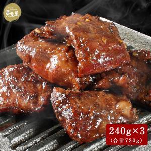 B級グルメ/ホルモン (焼肉 焼き肉 バーベキュ-)/肉の日/ブロック/(ハラミ サガリ さがり)(...