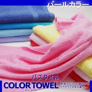 バスタオル 無地 日本製 シンプル カラー 薄手 で 便利(パールカラー)|mou