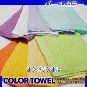 オシボリタオル 無地 日本製 シンプル カラー 薄手 で 便利(パールカラー)|mou