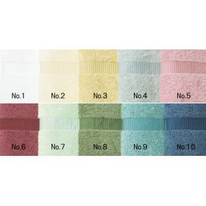 バスタオル 無地 日本製 吸水性 抜群 の 無地 カラー(カリブカラー) mou 02