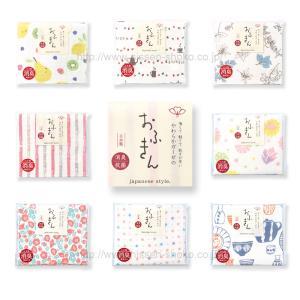 4枚までゆうパケット対応 薄くて軽くて乾くのが早い 食器ふき 台拭き お洒落カワイイプリントおふきん(japanese style-やわらかガーゼのおふきん)|mou