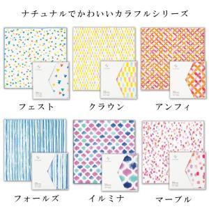ゆうパケット対応 気軽に使えるカジュアル風呂敷(nunosai-ヌノサイ)|mou