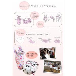 ゆうパケット対応 気軽に使えるカジュアル風呂敷(nunosai-ヌノサイ)|mou|04