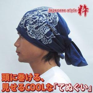 てぬぐい 和柄 日本製 ガーゼ 伝統柄 を COOL に ガーゼ & パイル (japanese style-粋 青龍 せいりゅう)|mou