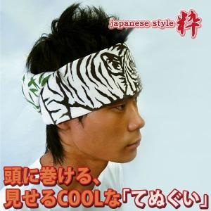 てぬぐい 和柄 日本製 ガーゼ 伝統柄 を COOL に ガーゼ & パイル (japanese style-粋 虎 とら)|mou
