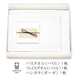 ギフト 今治タオル ガーゼ 高級感 あふれる 白 日本製 (しまな美織-凛 ) mou